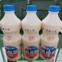 供应:乳酸菌、八宝粥、米酒、果汁饮料