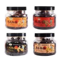 多味杨梅360g瓶装陈皮杨梅零食休闲蜜饯果脯食品