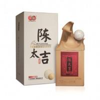 优质白酒包装纸盒