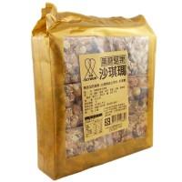 台湾原装进口食品 双谊黑糖坚果沙琪玛