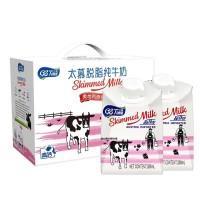 奥地利进口太慕脱脂纯牛奶200ml