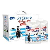 奥地利进口太慕全脂纯牛奶200ml*10盒 礼盒装