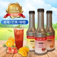 多口味调料果汁原料浓缩芒果汁西柚汁
