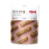 百草味即食牛肉条   五香味牛肉条50g