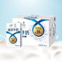伊利  纯牛奶臻浓早餐奶250ml*16盒/整