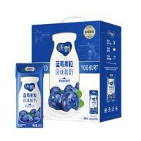 蒙牛   纯甄蓝莓果粒风味酸奶200g*10包