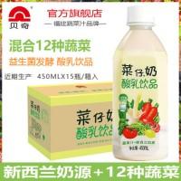 贝奇     菜仔奶原味果蔬汁饮料450ml*15