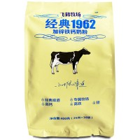 飞鹤   经典1962加锌铁钙奶粉400*4