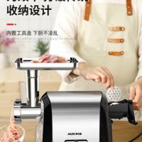 奥克斯电动绞肉机    家用多功能全自动不锈钢搅碎肉馅机