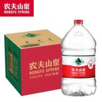 农夫山泉  农夫山泉饮用天然水5L*4
