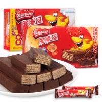 雀巢  脆脆鲨威化夹心饼干640g盒装