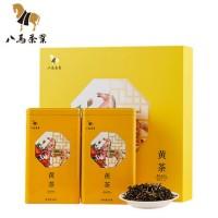 八马茶叶 2020新品君山黄茶茶叶茶树芽叶礼盒装80g*2罐