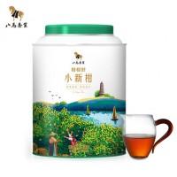 八马茶叶 新会小青柑普洱茶熟茶小新柑柑普茶250g