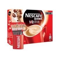 雀巢    咖啡微研磨经典原味奶香味特浓咖啡50条装