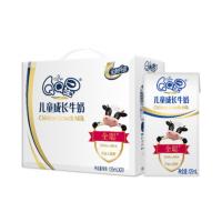 伊利 QQ星儿童成长牛奶DHA全聪125ml*20盒/整箱
