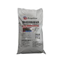 安琪   增鲜增味剂酵母粉5公斤原装