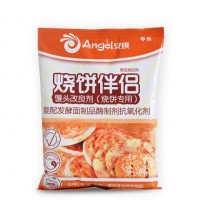安琪    酵母馒头改良剂500g*3袋