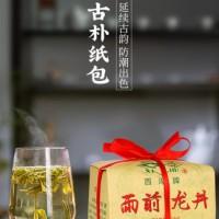 新茶西湖牌     雨前浓香龙井茶叶正宗工艺250g