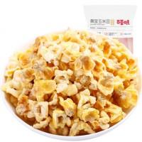 百草味    黄金玉米豆爆米花蛋花70g*8