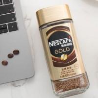 雀巢    美式咖啡黑咖啡纯咖啡粉100g*2瓶