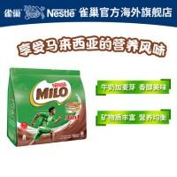 马来西亚进口 雀巢美禄三合一牛奶麦芽巧克力可可粉594g*2