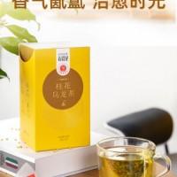 艺福堂    花茶组合水果干三角茶包