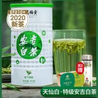 艺福堂    安吉白茶嫩芽散装绿茶100g