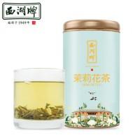 西湖牌    茶叶绿茶横县茉莉花茶浓香型