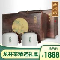 西湖牌    造极珍藏绿茶特级龙井茶茶叶