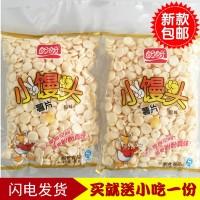 盼盼    60g*10袋小馒头薯片原味薯片