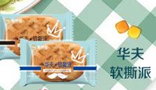 中国食品饮料网招商