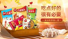 优食饮广告招商