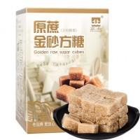 正北    原蔗金砂方糖200gx4盒装