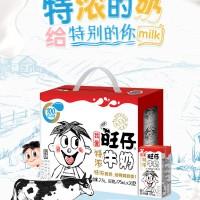 旺旺    旺仔特浓牛奶儿童牛奶整箱125ml*20