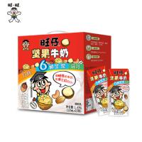 旺旺    旺仔坚果牛奶礼盒125ml*15
