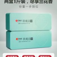 艺福堂茶叶     铁观音清香型散装包装504g