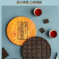 艺福堂茶叶    云南普洱茶7饼整提1050g