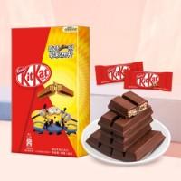 雀巢(Nestle) 奇巧KitKat 牛奶巧克力威化饼干12块