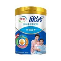 伊利 中老年成人奶粉900g*2罐装