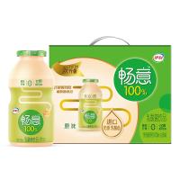 伊利 乳酸菌 饮品 原味100ml*30瓶 整箱