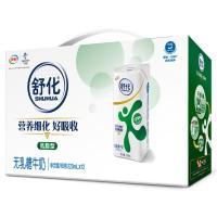 舒化 无乳糖低脂 牛奶220ml*12盒 整箱