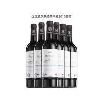 梦陇酒庄  波尔多  葡萄酒 2016经典整箱6瓶装