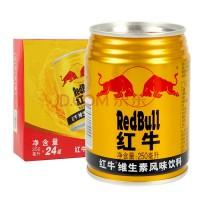 红牛 维生素风味饮料 250ml*24罐 整箱