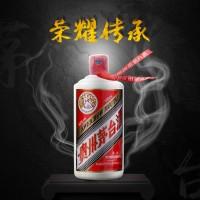 飞天 53%vol 500ml 贵州茅台酒(带杯)