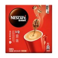 雀巢(Nestle)咖啡 速溶 1+2 原味 微研磨 冲调饮品 20条300g 蔡徐坤同款