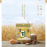旺旺 仙贝 零食 膨化食品 饼干糕点 888g