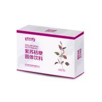 紫苏桔梗固体饮料oem代加工山东厂家