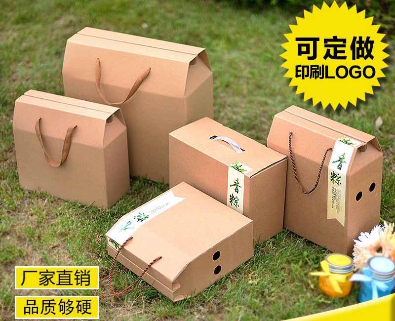 东莞农产品纸箱包装