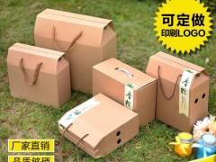 莞恩农产品纸箱包装定制批发