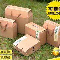 东莞食品纸盒定制批发源头纸盒生产厂